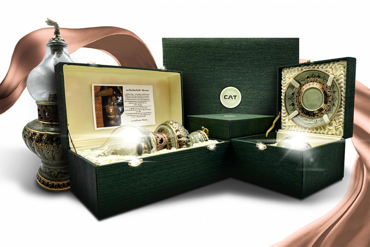 AA-Web-home-gift-set